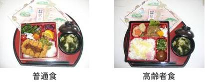 <名古屋駅> 味噌カツ弁当
