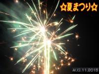 2015-08-13-15-59-21_deco