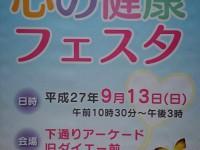 15-09-14-18-03-25-878_deco