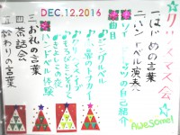 16-12-12-15-00-00-181_deco