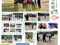 Screenmemo_2018-06-15-10-50-05