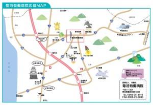 菊池有働病院広域MAP