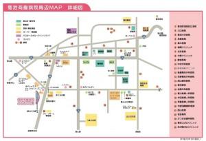菊池有働病院周辺MAP